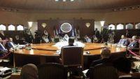 تساؤلات حول إبقاء الإطار الزمني مفتوحا لمحادثات اليمن بالكويت