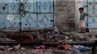 الحكومة اليمنية تقدم ملفا موثقا للأمم المتحدة بشأن مجازر الحوثيين بتعز