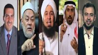 أهم البرامج الدينية في رمضان 2016