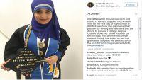 طالبة يمنية تثير إعجاب قرينة أوباما في جامعة أميركية