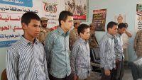 التحالف العربي يسلم المنظمات الدولية 52 طفلا ومحافظ مأرب يفرج عن ستة اطفال