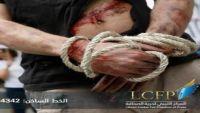 ليبيا : بين الإختطاف والإعتقال.. حرية الصحافة كلام على ورق