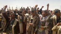 مليشيا الحوثي تنهب 84 مليون ريال من رواتب المعلمين في محافظة عمران