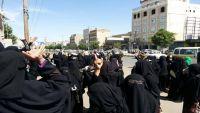 مليشيا الحوثي والمخلوع تعتدي على وقفة نسائية أمام النائب العام وتمنع تنفيذ أخرى أمام نقابة الصحفيين (صور)