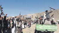 صعدة: الحوثيون يبدؤون حملة مكثفة لمنح عناصرهم أرقام ورتب عسكرية ضمن قوات الجيش والأمن