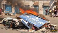 17 تكتل سياسي ومنظمات مجتمع مدني تدين اقتحام مقر حزب الاصلاح بحضرموت (بيان)
