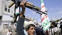 """حجة : ميليشيات الحوثي تهاجم أحد مساجد """"كعيدنة"""" وتختطف عدد من المصلين"""