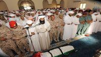الامارات تشيع ضحايا الطائرة العسكرية التي سقطت امس في عدن