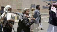 مليشيا الحوثي تقتحم مسجد الرحمة في عمران وتقوم بحرق مكتبة الجامع