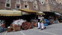 تقرير إقتصادي : ارتفاع الأسعار في صنعاء وتفاقم أزمة مياه تعز
