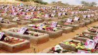 قرية واحدة بمديرية همدان تستقبل 12 جثة لأبنائها الذين قتلوا في صفوف الحوثيين (صورة)