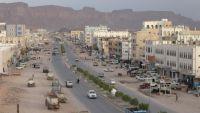 مصادر لـ(الموقع بوست): محافظة شبوة تغرق في الفوضى بسبب صراع أقطاب السلطة المحلية على الإيرادات