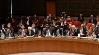 خريطة طريق معدلة لحل الأزمة اليمنية أمام مجلس الأمن اليوم