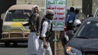 مليشيا الحوثي تقتحم مدينة إب القديمة وتغلق المحلات وتطلق النار وتصيب المواطنين
