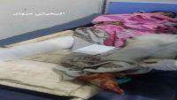 ارتفاع عدد ضحايا مجزرة وادي المدام بتعز إلى 5 شهداء و15 جريحا من المدنيين