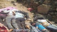 """""""منظمة رصد"""" تدين جريمة إعدام الحوثيين لـ7 مواطنين في النادرة بإب"""