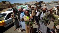 """مليشيا الحوثي تطلق الرصاص وسط مسجد بعمران وتختطف مواطنا بحجة تعليقه صور """"القشيبي"""""""