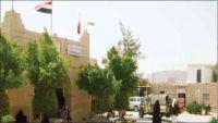 لقاءات مكثفة لقيادات مليشيا الحوثي في صعدة بعد يوم من إعلان زعيم الجماعة استعداده لحرب طويلة
