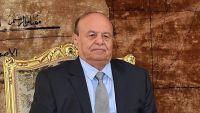 الرئيس هادي يرفض استقالة رئاسة جامعة حضرموت