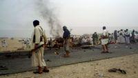 مأرب : مقتل شخص وإصابة 25 آخرين بانفجار عبوة ناسفة شرق المدينة