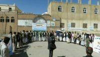 تعيينات سلالية بالجملة للحوثيين في مناصب إدارية بعمران منها تعيين 9 هاشميين في مكتب واحد (أسماء)