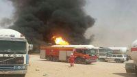 شركة صافر توضح ملابسات الحريق وعدد الضحايا