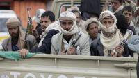 الحوثيون يختطفون 14 شخصًا في محافظة عمران شمال صنعاء