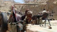 مقتل 5 من مليشيات الحوثي والمخلوع في مواجهات بالبيضاء