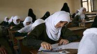 التربية والتعليم تنشر جداول الامتحانات للشهادتين الثانوية والأساسية للعام الدراسي 2015-2016م (مرفقات)