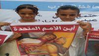 مأرب: وقفة احتجاجية للأطفال ومؤتمر صحفي لمنظمات حقوقية تنديدا بمجزرة الأطفال