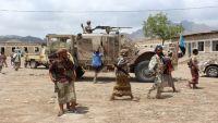 مركز دراسات أمريكي يتوقع انسحاب الإمارات من اليمن وأن يقدم الحوثيين مزيد من التنازلات