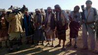 """مقاومة البيضاء تعلن """"النفير العام"""" ضد مليشيا الحوثي بعد مقتل قائدها"""