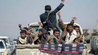 الجوف : مقتل أحد قيادات مليشيا الحوثي على يد قيادي حوثي آخر جراء نشوب خلافات