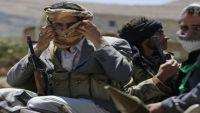 ذمار: مليشيا الحوثي تشن حملة اختطافات واعتقالات واسعة ضد المناهضين لها