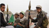 هل ستكون اليمن مسرحاً للملمة الداخل الأمريكي، ودعم المليشيا عن طريق ملف الإرهاب؟ ( تحليل خاص)