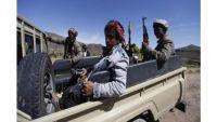 المليشيا تقطع الطريق الرئيسي بين إب والضالع وتختطف المسافرين