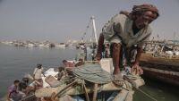 سفينة مجهولة تتسبب في غرق قارب لصيادين يمنيين في سواحل المهرة وفقدان ثلاثة أشخاص