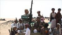الجيش اليمني بمأرب يدمج أفراد المقاومة الشعبية في صفوفه