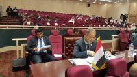 وزير الخارجية: الوفد الحكومي والمبعوث الأممي أكدا على الالتزام بالنقاط الخمس والموعد الزمني المحدد للمشاورات