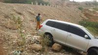 شبوة : إعدام ثلاثة من أفراد قبيلة باكازم على يد عناصر مسلحة يعتقد إنتمائهم للقاعدة