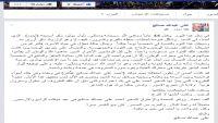 في منشور خلا من صفته الرسمية.. المخلوع صالح يندب نجله أحمد في ذكرى ميلاده الـ44