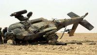 السعودية تعلن سقوط  طائرة أباتشي في مأرب ومقتل اثنين طيارين سعوديين