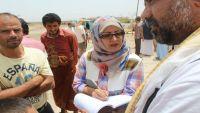 اللجنة الوطنية تحقق في إنتهاكات حقوق الإنسان بمأرب