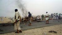 مأرب : سقوط 10 قتلى وأكثر من 20 جريح بانفجار عبوة ناسفة في سوق شعبي شرق المدينة