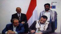 مؤتمر عدن ومأرب وتعز ولحج يعلنون رفضهم لما يسمى المجلس السياسي  الذي أعلن عنه الحوثي والمخلوع