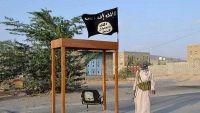 الجيش والتحالف يمهلان عناصر القاعدة وداعش بحضرموت أسبوعين لتسليم أنفسهم مقابل العفو