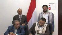 كيف تعامل الاعلام الخليجي مع مجلس المخلوع والحوثيين؟ (متابعة خاصة)