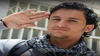 """نقابة الصحفيين تدين اختطاف الحوثيين للزميل """"اسعد العماد"""" وتحملهم كامل المسؤولية"""