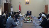 """الحكومة اليمنية تشدد على ضرورة تحسين خدمة الكهرباء في """"عدن"""""""