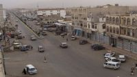 مليشيا الحوثي تفرض عقال حارات موالين لها في عمران